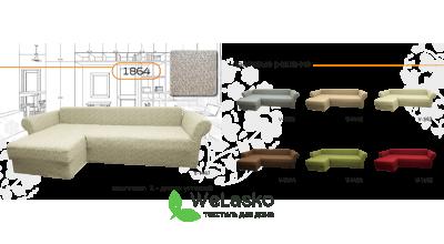 Чехлы на угловой диван с оттоманкой жаккардовый кофейный