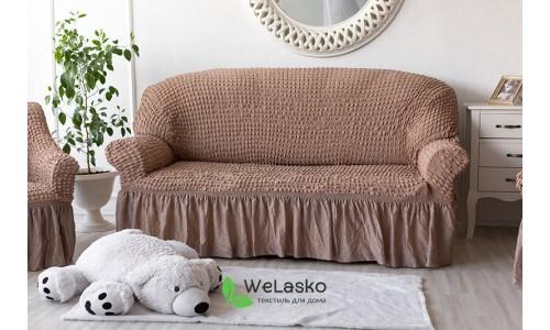 Чехлы на 2-х местный диван стрейчевые с оборкой кофейный